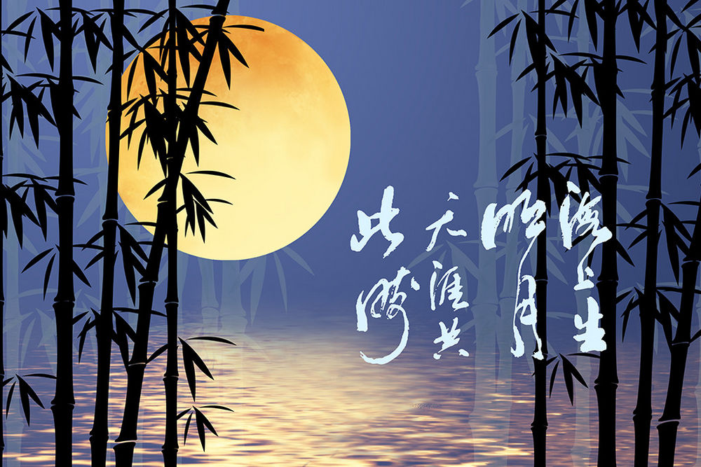 большая праздник луны картинки тебе сказочно-счастливой