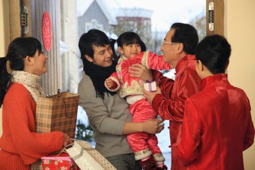 Что китайцы дарят в подарок 990